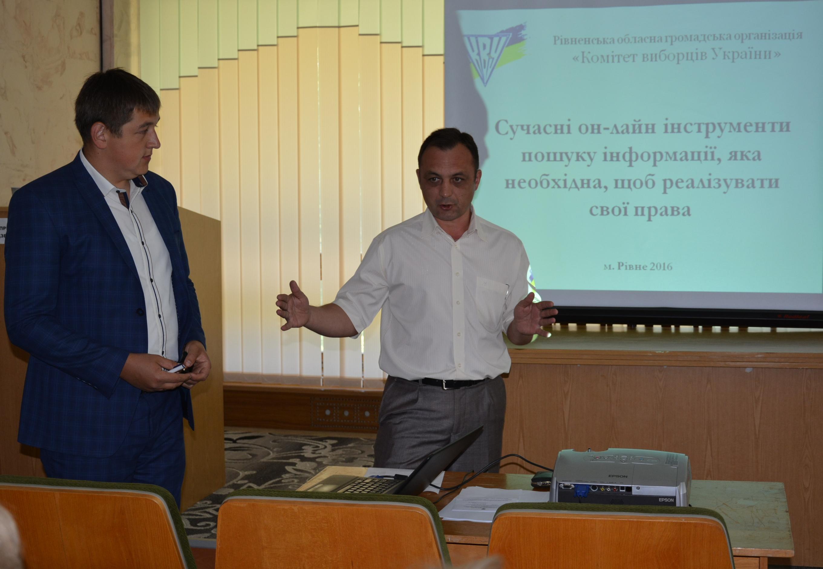 На Рівненщині переселенці вчилися шукати інформацію та отримувати адмінпослуги через Інтернет, фото-1