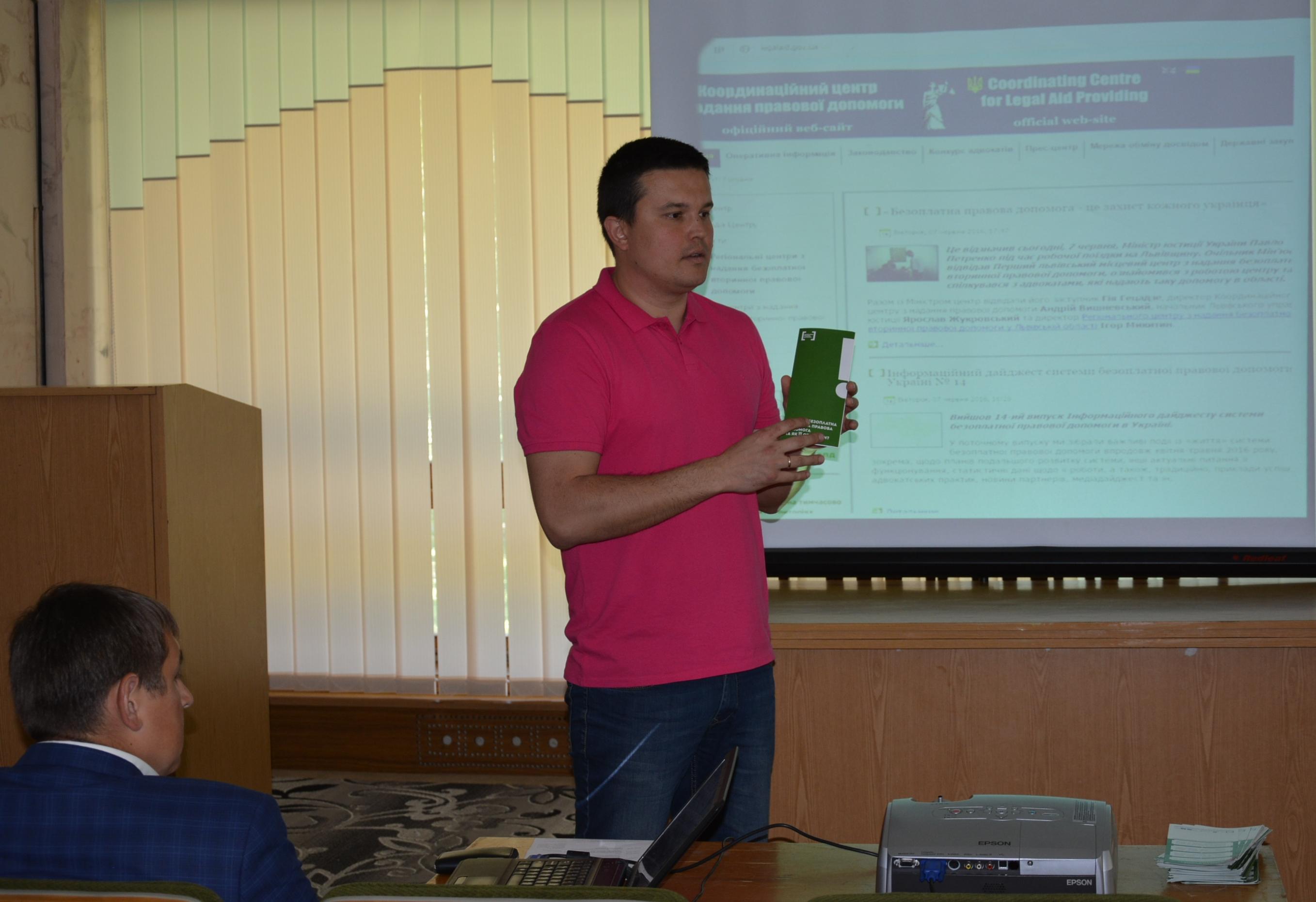 На Рівненщині переселенці вчилися шукати інформацію та отримувати адмінпослуги через Інтернет, фото-2