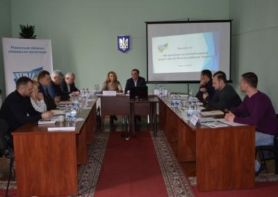 Круглий стіл «Як протидіяти політичній корупції: рецепт змін від КВУ»