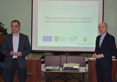 Тренінг «Методологія та практика розробки ефективних громадських проектів»