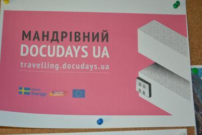 Мандрівний фестиваль Docudays UA 2018 в Рівненській області