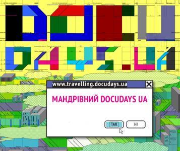 Мандрівний фестиваль Docudays UA 2019 у Рівненській області